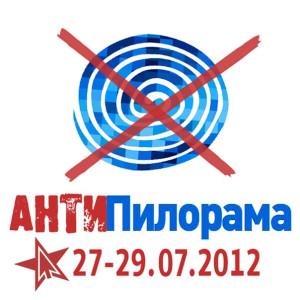 antipilorama