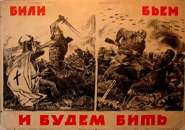 Смерть фашистским оккупантам!!!