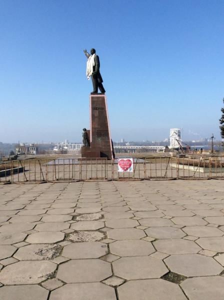 14 февраля. Запорожье - 2