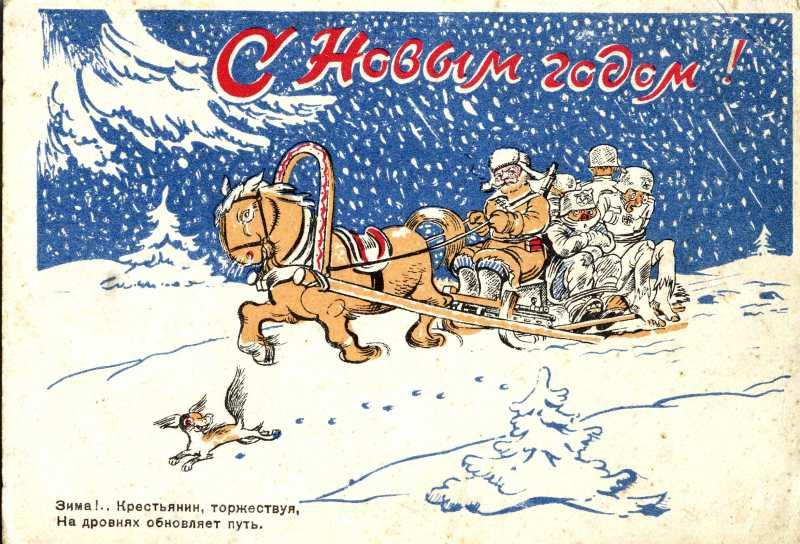 Зима, крестьянин, торжествуя.jpg