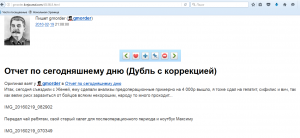 _19 февраля - Анализы - Гмордер - 444.png