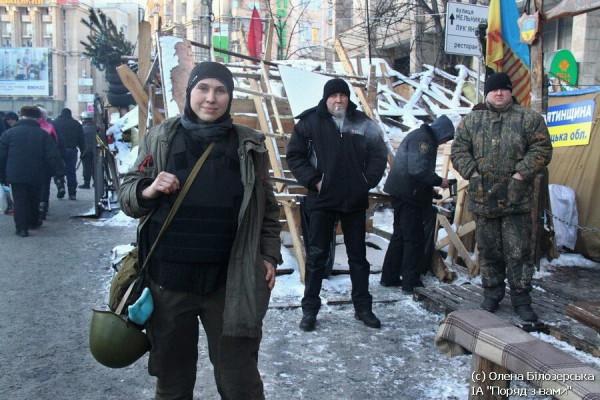 Зулихан Магомадова - ЕвроМайдан