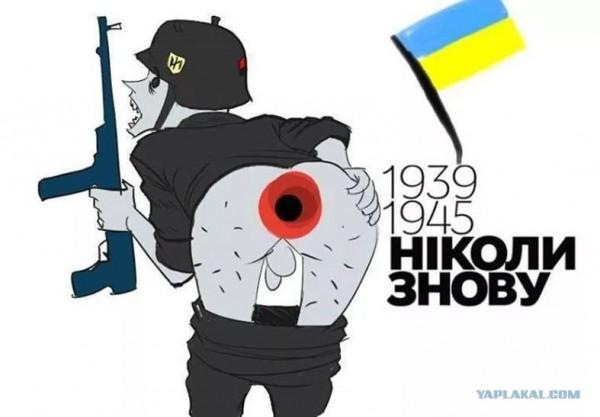 Украина - Николы знову.jpg