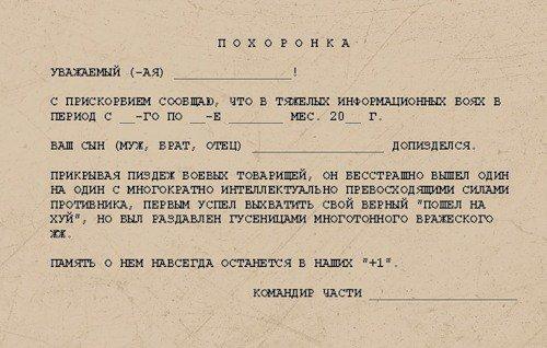 Смотреть всем! Тролли для Рунета!