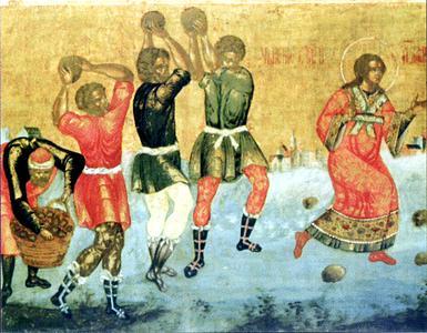 Побивание камнями Святого Стефана