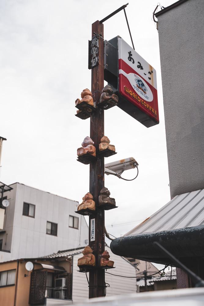 Киото и пандемия DSC08296777.jpg