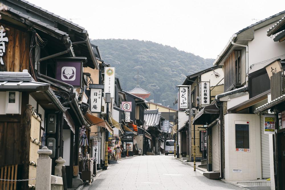 Киото и пандемия DSC08342777.jpg