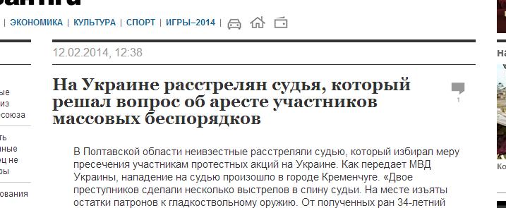 алексей навальный 1