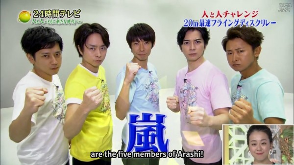 24-Hour TV [2019.08.25] Arashi's Guinness World Record challenge