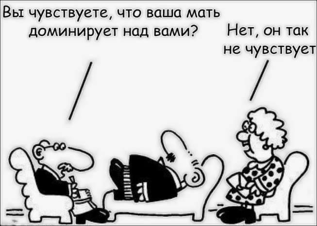 Проект русских переводов журнала Нью-Йоркер