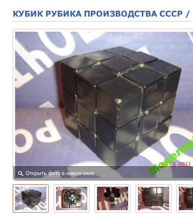 Снимок экрана 2014-01-09 в 1.57.43