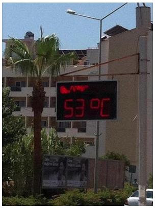 Снимок экрана 2012-07-14 в 14.58.26