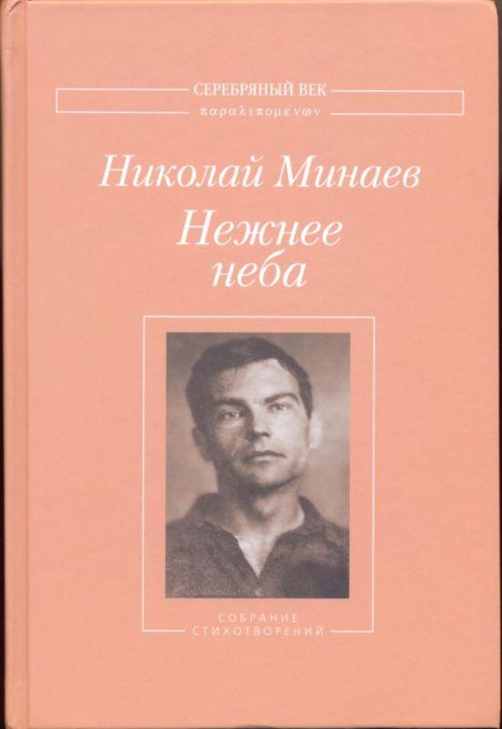 Сергей минаев книги скачать бесплатно тхт