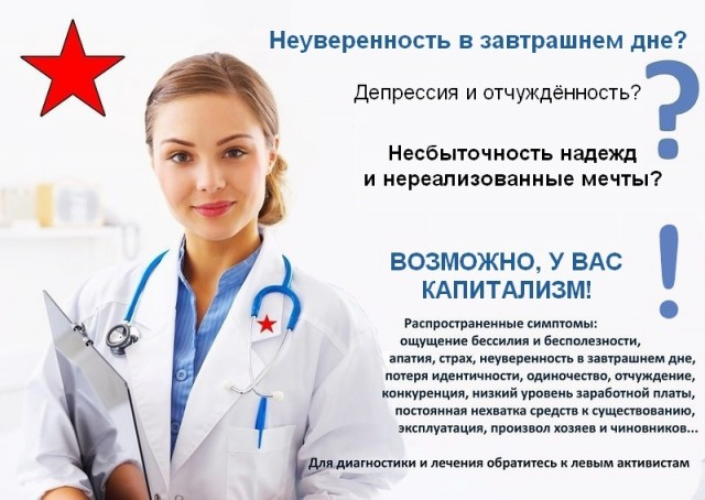 20 лет без СССР - Страница 4 S640x480