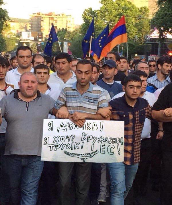 Армянские прикольные картинки