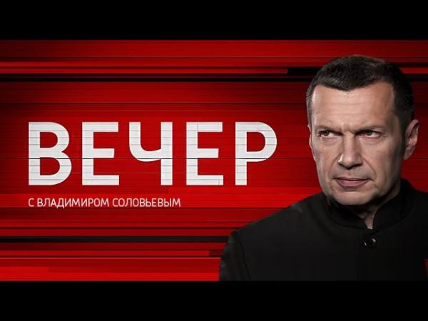 solovei_2