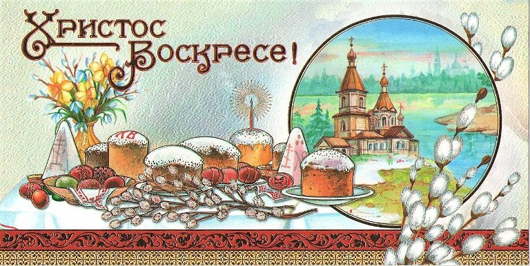 картинки и открытки с рождеством христовым