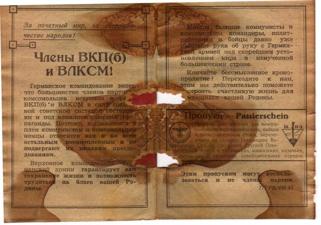 Книжечка (разворот)