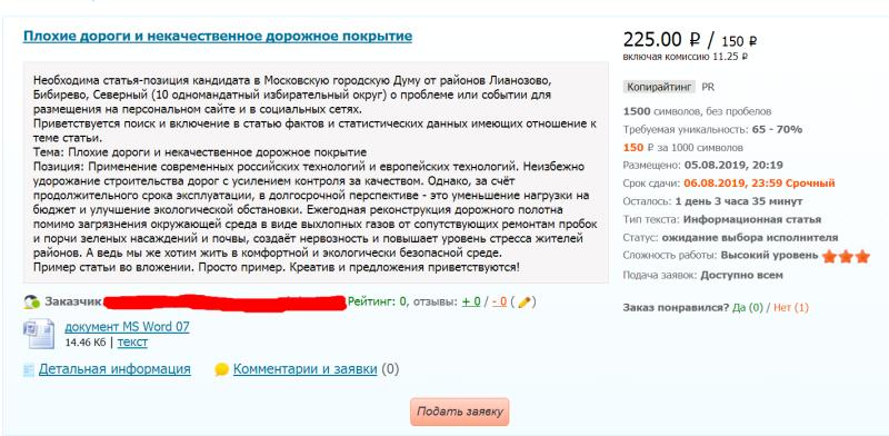 screenshot-www.etxt.ru-2019-08-05-21-26-15-577.png