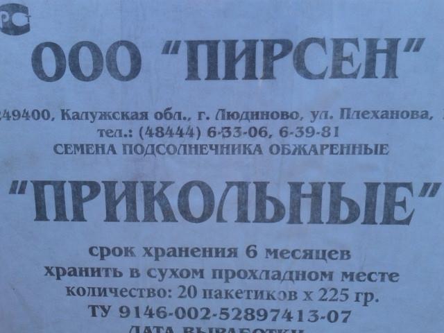 20140413_182358