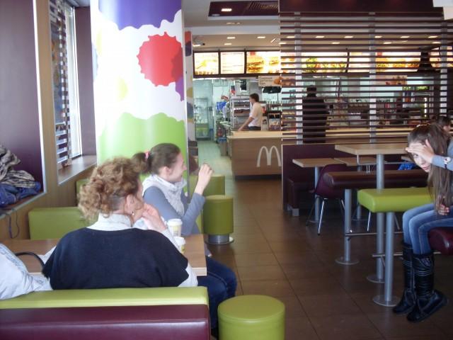 Завтрак в Макдоналдсе