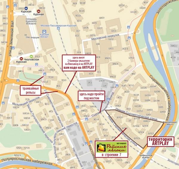 artplay-map-yabloki2