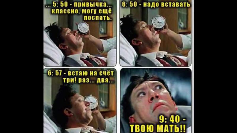 И так каждый раз!)))
