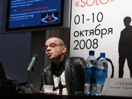 Константин Райкина на пресс-конференции в ТЦ