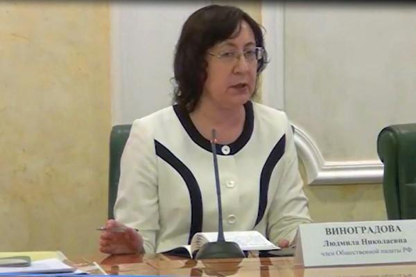 Л.Н.Виноградова