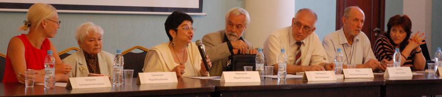 Президиум конференции Пути возрождения классического отечественного образования