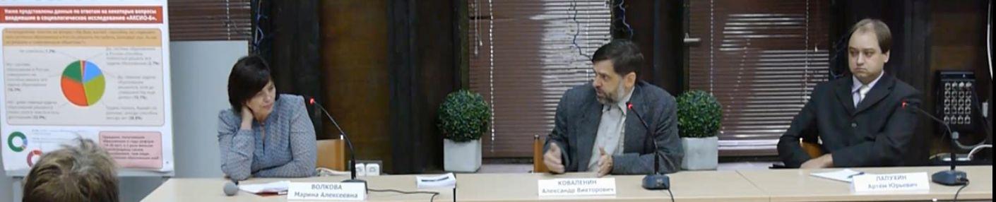 На фото - активисты Новосибирского областного отделения РВС М.А.Волкова, А.В.Коваленин, А.Ю.Лапухин