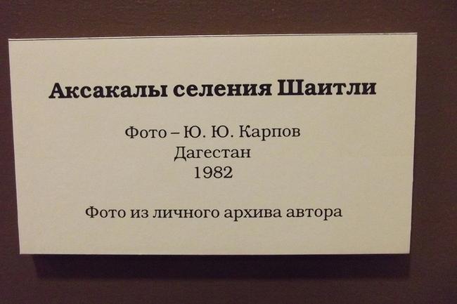 Надпись годекан 1