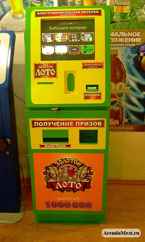 Играть в аппараты онлайн украина