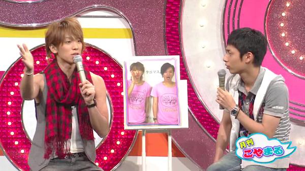 http://pics.livejournal.com/koyamamod/pic/00003ya2