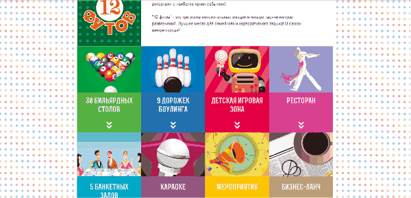 сайт_принтскрин