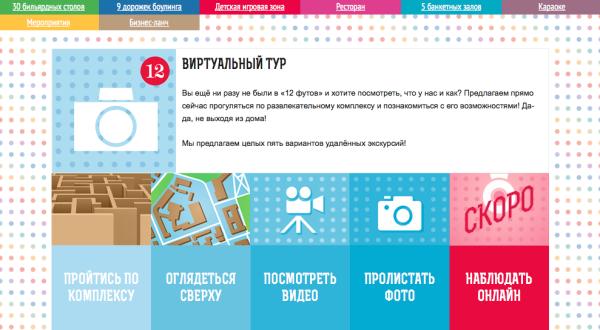 Снимок экрана 2014-08-12 в 8.47.27