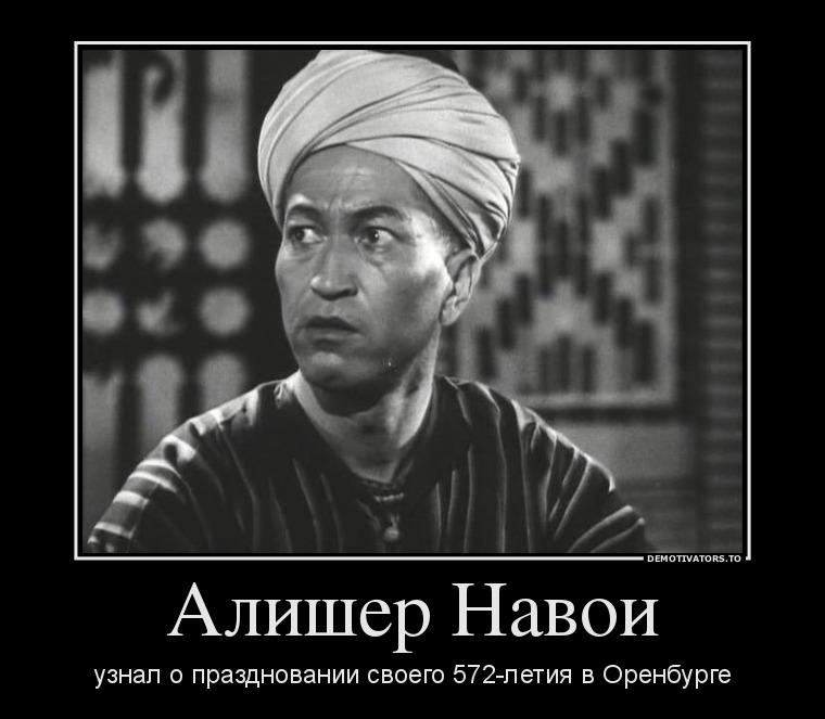 демотиваторы о узбеках оказался самым обычным