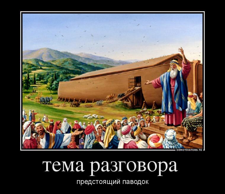 463142_tema-razgovora-_demotivators_ru