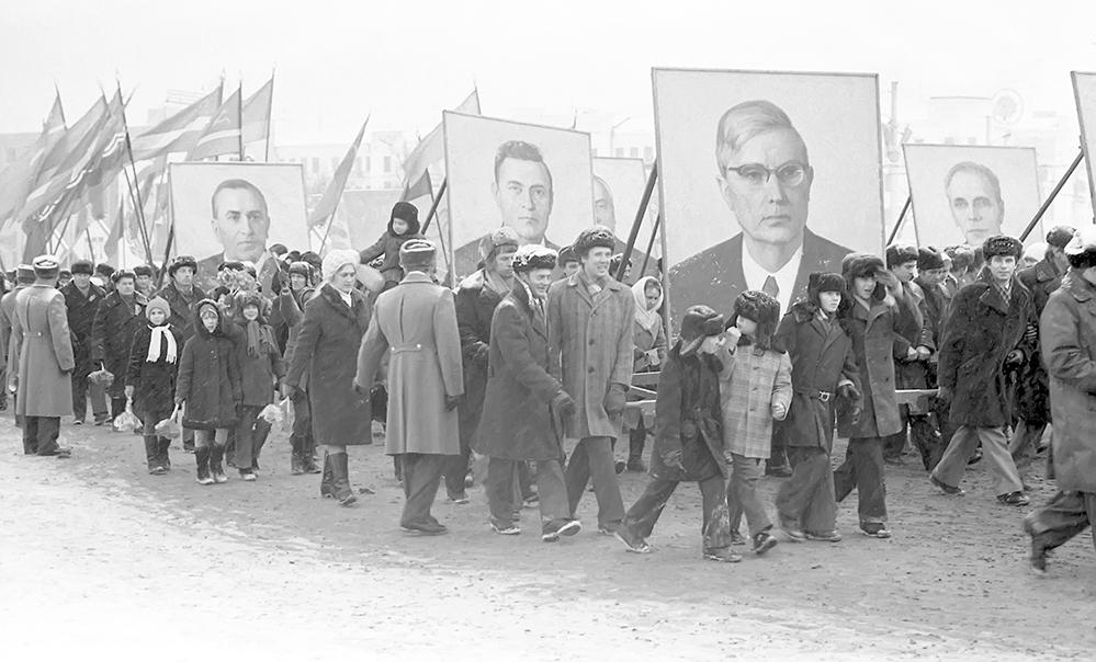 7 ноября 1981 года. Оренбург.