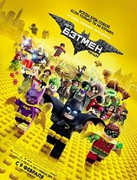 """""""Лего Фильм: Бэтмен"""", 2017"""