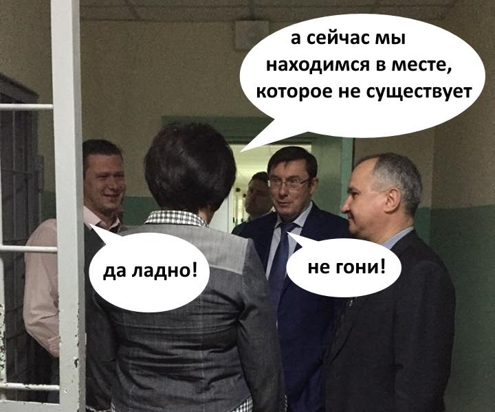 Луценко и СБУ: хотели как лучше, а получилось как всегда