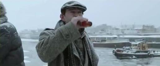2 географ пьёт
