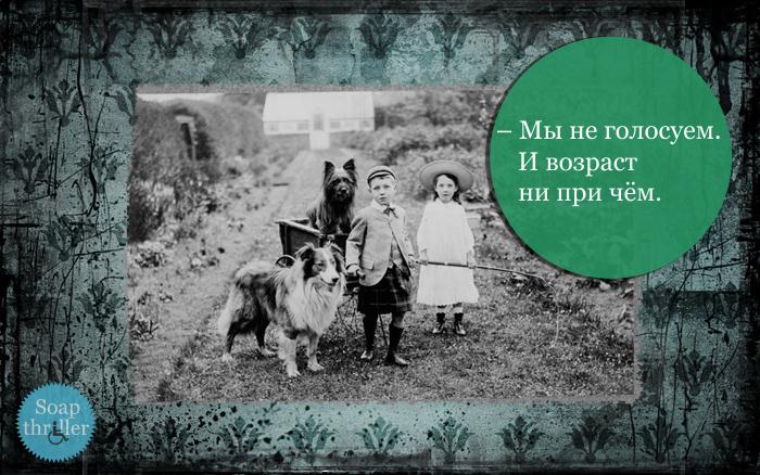 44_ne-golosuem