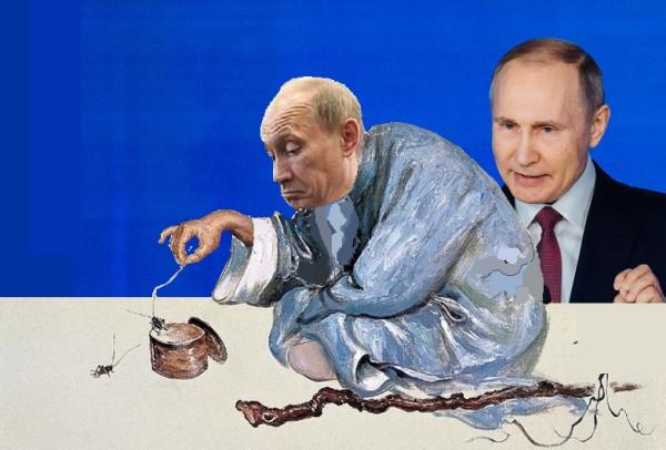 11 Путина на синем фоне.jpg