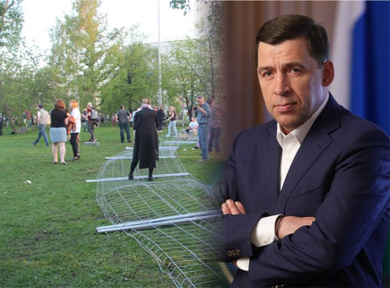 Кувашев и П.jpg
