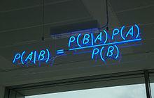 Теорема Байеса т .jpg