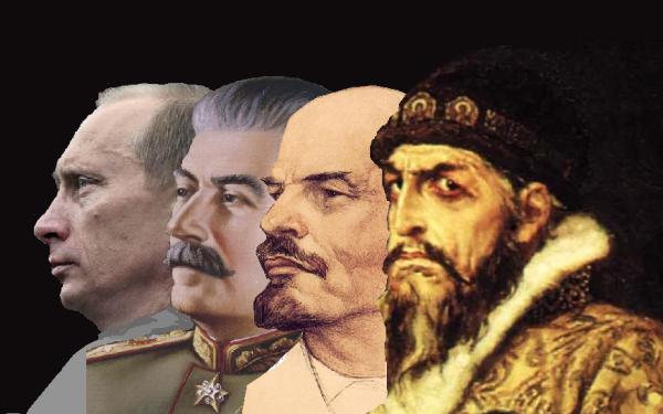Трое Путин.png