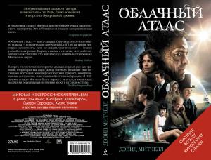 Book_Final
