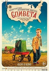 The_Young_and_Prodigious_T.S._Spivet_(2013)