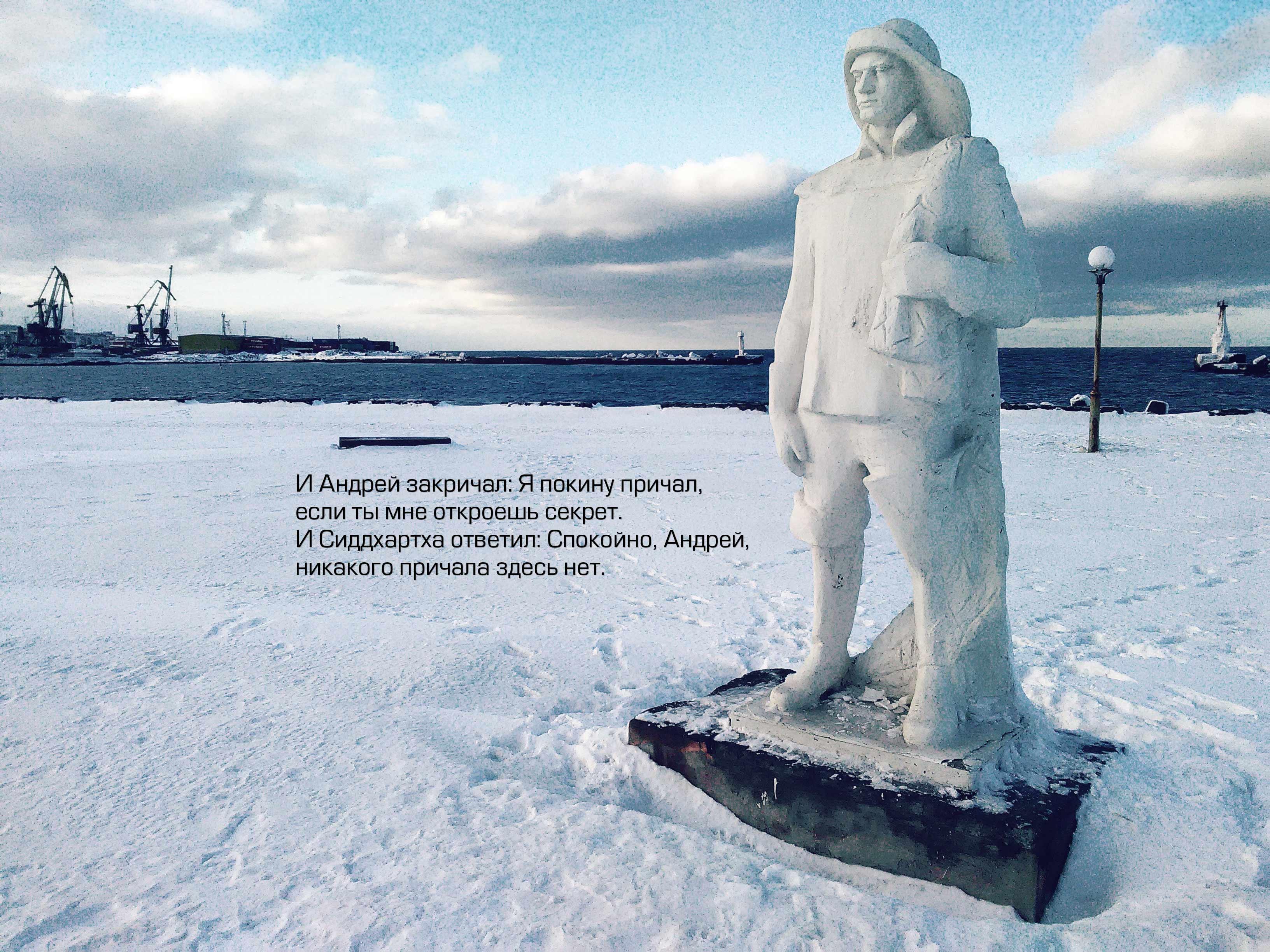 besprosvet_16